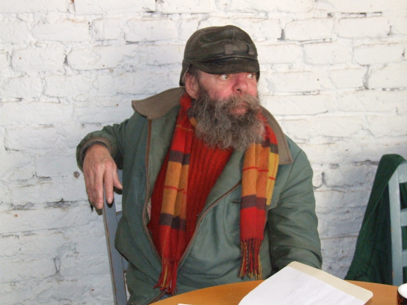 Bicsi Gyula /1953–2018/